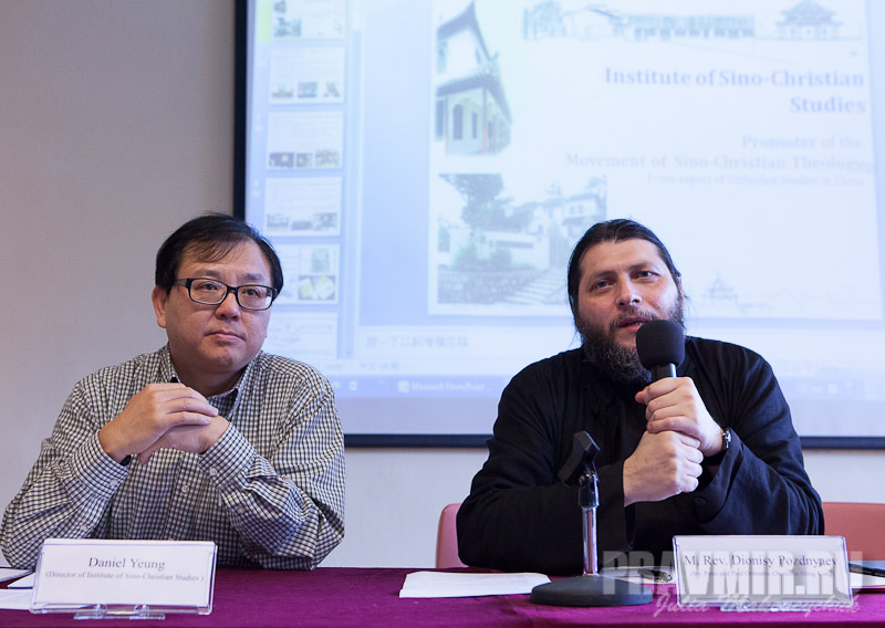 Prof. Daniel Yeung, Director of the Institute of Chinese-Christian Studies and Fr. Dionisy Pozdnyaev
