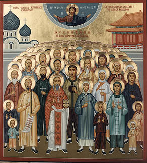 Holy Chinese Martyrs of the Boxer Rebellion