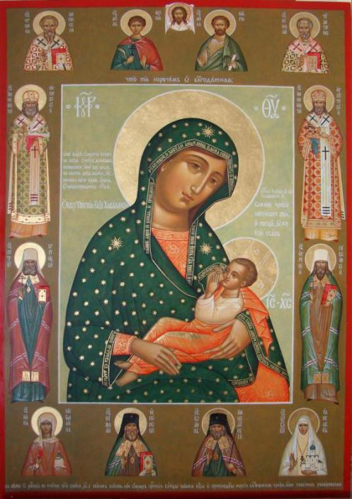 Protection of the Virgin of Khabarovsk